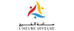 logo_heurejoyeuse